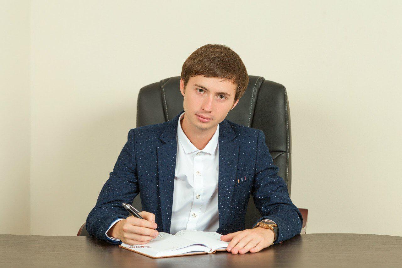 Руслан Аверин
