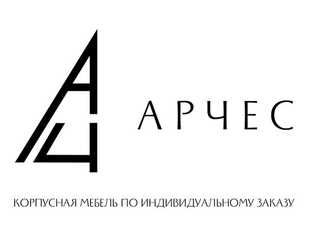 АРЧЕС - Корпусная мебель в Гродно